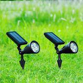 太陽能投光燈射燈草坪地燈戶外庭院燈防水LED外墻投射壁燈插地燈  歐亞時尚