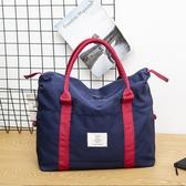 行李包女短途網紅旅行包男韓版大容量輕便健身手提行李袋出差旅游 居享優品