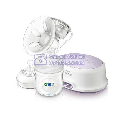 (原廠公司貨)PHILIPS-AVENT-輕乳感PP標準型單邊電動吸乳器贈亞米兔超涼風扇x1[衛立兒生活館]