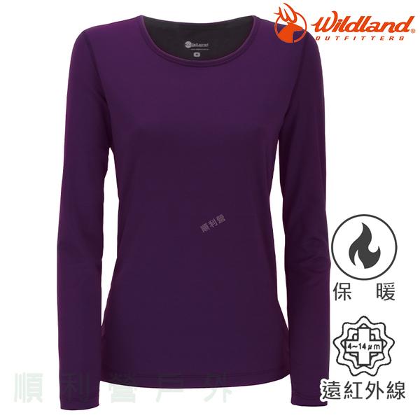 荒野WILDLAND 女款遠紅外線彈性U領保暖衣 W2653 深紫色 彈性透氣 衛生衣 內衣 OUTDOOR NICE