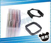 黑熊館 方形濾鏡組 專業級特效濾鏡 10IN1 濾鏡組 含托架 遮光罩 ND2 ND4 ND8 ND16 漸層濾鏡