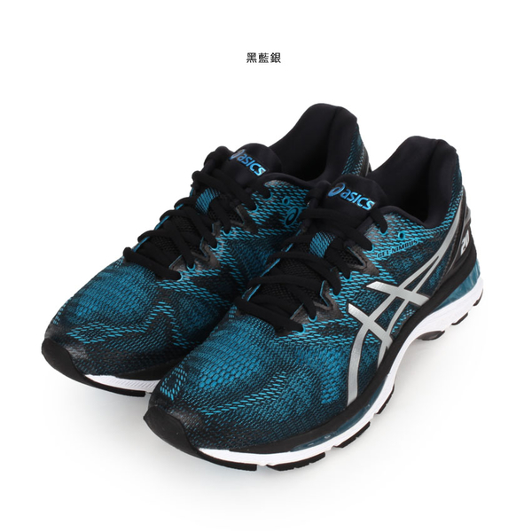 ASICS GEL-NIMBUS 20 男慢跑鞋(免運 路跑 亞瑟士≡體院≡ T800N