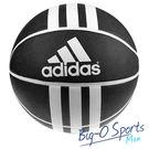 ADIDAS 愛迪達 ADIDAS  3S RUBBER X 戶外籃球  279008 Big-O Sports