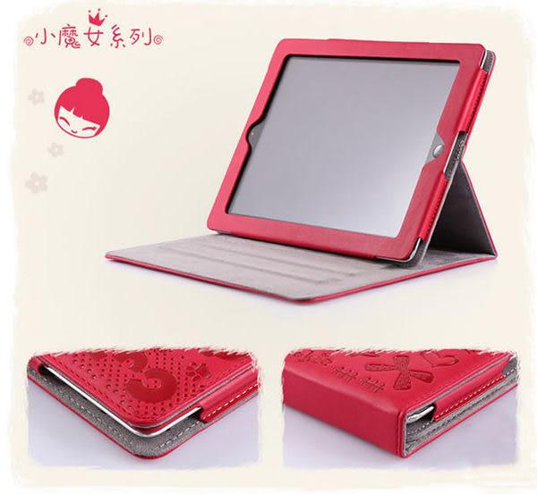 免運ipad 4套 小魔女ipad 2/3/4 new iPad 保護套 可愛卡通 外殼 皮套