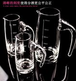 [gogo購]白酒分酒器紅酒醒酒器家用酒壺扎壺公道杯