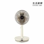 夏普 SHARP【PJ-N2DBG】電風扇 電扇 負離子 無線風扇 DC風扇 3D風扇頭 除臭