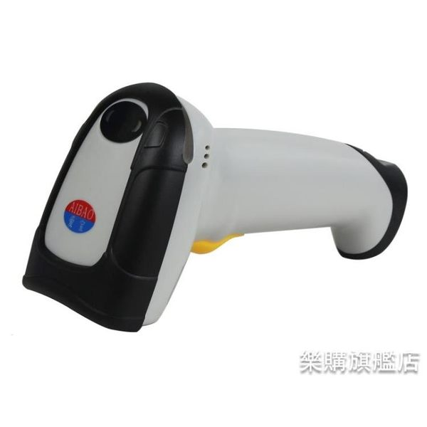 掃描器 愛寶A-30條碼掃描槍有線激光掃碼槍快遞超市倉庫發貨專用 USB【樂購旗艦店】