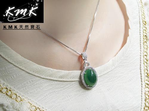 【KMK天然寶石】低調奢華(南非辛巴威天然綠玉髓-項鍊)