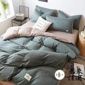 四件套床單被套床罩被套組純棉1.2米1.5米1.8米雙人床品套件【君來佳選】