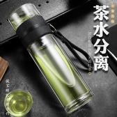 茶水分離杯泡茶杯定制雙層玻璃杯便攜過濾隨手創意男女水杯子茶杯