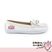 Paidal x 卡娜赫拉的小動物粉紅兔兔大蝴蝶結莫卡辛鞋不彎腰鞋-白