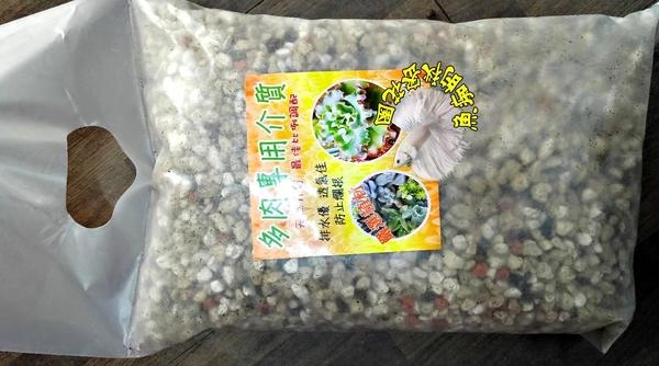 [3公升粗顆粒] 多肉植物仙人掌專用介質 可與培養土混合使用!利於排水
