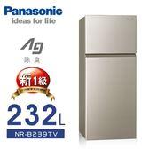 《0利率/送安裝》Panasonic 國際 232 公升 雙門 變頻 冰箱 NR-B239TV-R【南霸天電器百貨】