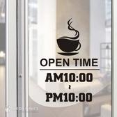 【ARDENNES】營業時間貼 / 開店時間 / 店面、公共場所 防水貼紙  PCT015午茶之友