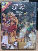 挖寶二手片-L10-008-正版DVD*電影【魅力四射】-蓄勢待發,來勢洶洶,冠軍只有一個