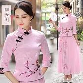 春夏女士復古唐裝漢服兩件套中式民國學生風改良旗袍上衣女茶藝服 蘿莉新品