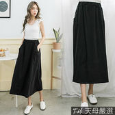 【天母嚴選】顯瘦雙口袋鬆緊腰彈力棉質傘襬長裙(共三色)