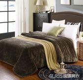小毛毯珊瑚絨辦公室午睡毯兒童毯床單蓋毯披肩毯     琉璃美衣