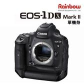 Canon EOS 1DX MarkII單機身