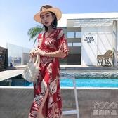 沙灘裙女夏新款海邊度假顯瘦海灘裙修身碎花中長款連身 優尚良品