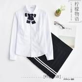 水手服學院風套裝畢業服女