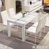 餐桌椅組合長方形4人6人家用吃飯桌子現代簡約小戶型鋼化玻璃餐桌 YXS創時代3C館