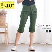 休閒褲--中性俐落裝飾雙袋蓋鈕扣褲頭羅紋下擺打摺七分褲(黑.綠S-3L)-S59眼圈熊中大尺碼