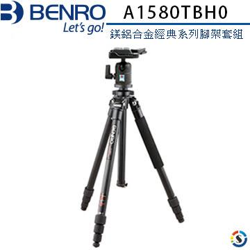 ★百諾展示中心★BENRO百諾 A1580TBH0 鎂鋁合金經典系列腳架套組