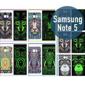 SAMSUNG 三星 Note 5 王者之風一代 夜光 PC 硬殼 手機套 手機殼 保護套 保護殼 外殼