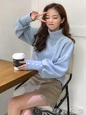 秋冬新款女裝韓版高領打底衫長袖上衣寬鬆慵懶風套頭毛衣學生  潮流衣舍
