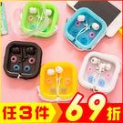 馬卡龍防噪音MP3耳機 顏色隨機【AE08201】聖誕節交換禮物 99愛買生活百貨
