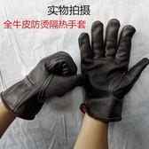 家用 烘焙高溫手套 加厚隔熱廚房烤箱微波爐 防燙手套