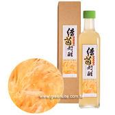 綠茵好醋 純釀糙米醋 530ml/瓶