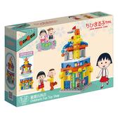 邦寶BanBao積木 櫻桃小丸子童趣玩具店 8136