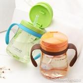 夏季兒童喝水杯子帶吸管防摔幼兒園3-4-5歲小孩女童水瓶寶寶水壺 阿卡娜