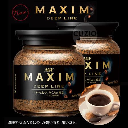 日本狂銷 AGF Maxim 濃郁深煎咖啡 80g 即溶咖啡 咖啡 咖啡罐 沖泡飲品