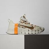 Nike Free Metcon 3 男鞋 米白棕 襪套 避震 健身 支撐 穩定 慢跑鞋 CJ0861-028