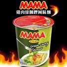 【下殺9元】良品出清 泰國MAMA麵_綠咖哩風味60g/杯 有限期限至2019/05