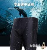 游泳褲男平角五分時尚款泡溫泉男士大尺碼鯊魚皮速干泳衣裝備全館滿千88折
