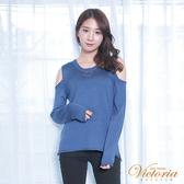 Victoria 挖袖剪接變化長袖線衫-丈青-V65091