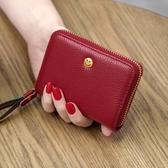 一件79折免運 歐美頭層牛皮拉鍊卡包女式簡約風琴卡包真皮多卡位信用卡包卡片包