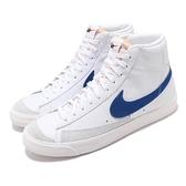 Nike 休閒鞋 Blazer MID 77 VNTG 白 藍 男鞋 女鞋 運動鞋 【ACS】 BQ6806-103