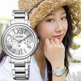 【公司貨5年延長保固】CITIZEN FD1090-54A 光動能女錶