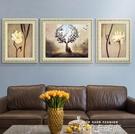 美式壁畫客廳裝飾畫沙發背景牆招財風水歐式大氣高檔油畫餐廳掛QM 依凡卡時尚