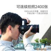 綠聯LP-E6佳能電池適用原裝相機EOS 5D4 70D 6D  5D3 5D2 5DSR 60Da 7D 5D3  80D 60D通用lp-e6單反電池 mks免運