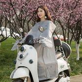 機車遮陽 電動車防曬擋風被電瓶車摩托車防水夏季防風防走光遮陽罩 卡菲婭