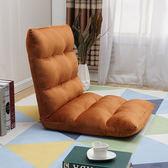 懶人沙發床上客廳折疊靠背椅單人臥室宿舍小沙發床榻榻米地板沙發 挪威森林