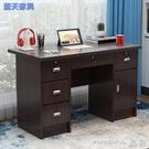 電腦桌家用臺式電腦桌臥室帶鎖辦公桌經濟型多抽屜單人書桌簡約寫字臺LX 晶彩 99免運