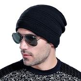 針織毛帽-韓版素色簡約首選男帽子2色73if52[時尚巴黎]