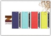 ZENUS SAMSUNG GALAXY S6 Edge 經典繽紛 書本式皮套